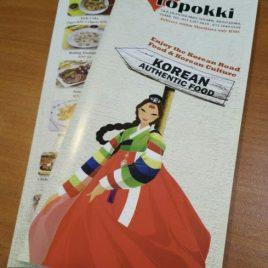 Long Brochure