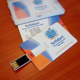 USB Name Card – customize printing